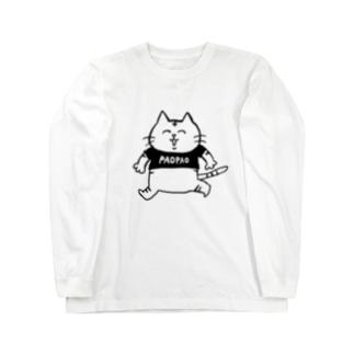ぱおねこ Long sleeve T-shirts