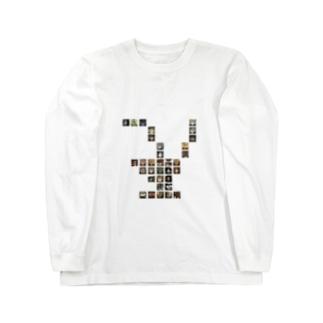 洋式便所 Long sleeve T-shirts