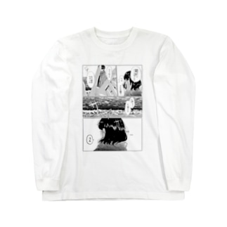 海辺の会話 Long sleeve T-shirts