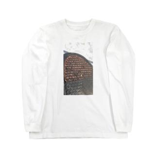 下校途中に踏んだう◯こ Long sleeve T-shirts