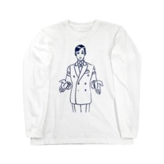 太陽崇拝おじさん Long sleeve T-shirts