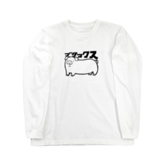 ブタックス Long sleeve T-shirts