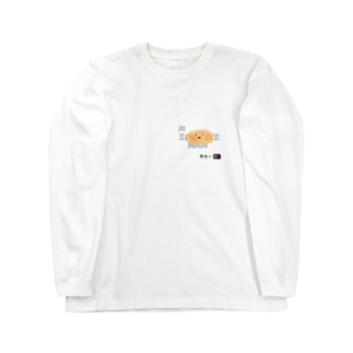うににん Long sleeve T-shirts