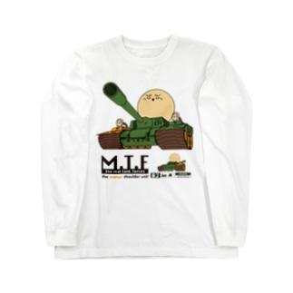 マルタンク(オレンジショルダー):戦車形態 Long sleeve T-shirts