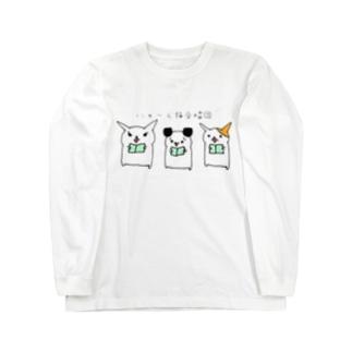 にゃーん猫合唱団 Long sleeve T-shirts