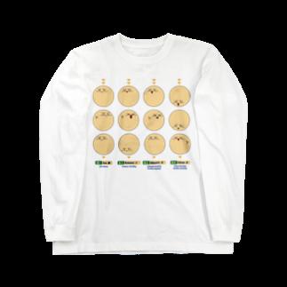 ふじ☆ラクガキ人のマルタンク隊4人集 Long sleeve T-shirts