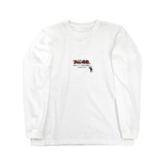 オリオン Long sleeve T-shirts