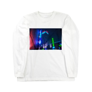From My Umbrella Long sleeve T-shirts