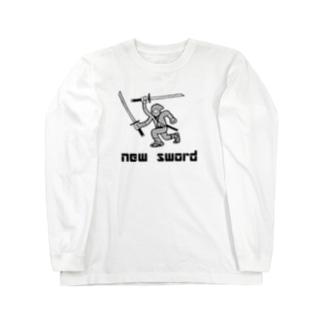 新しい刀が嬉しい忍者 Long sleeve T-shirts