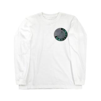 監視カメラ作動中 Long sleeve T-shirts