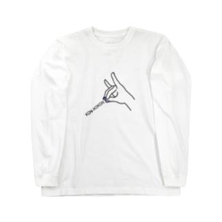 キツネとは宇宙なのでは? Long sleeve T-shirts