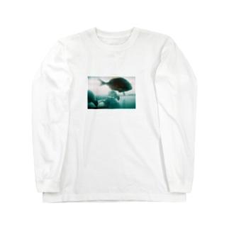 あの道の途中でサカナになった Long sleeve T-shirts