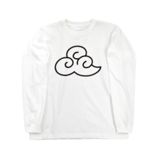 雲が浮かんでる Long sleeve T-shirts