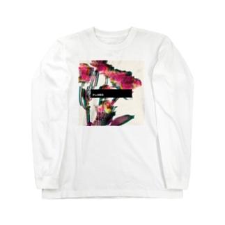 エモグリッチフラワー Long sleeve T-shirts