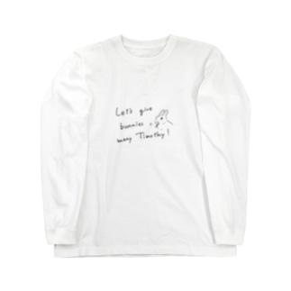 チモシーをいっぱいあげましょう ネザー Long sleeve T-shirts
