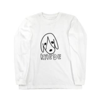 カエデ Long sleeve T-shirts