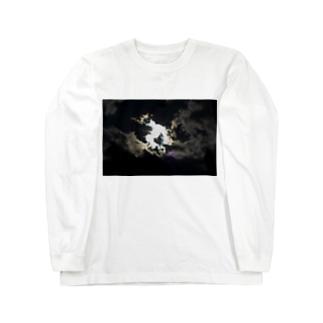 Dancing_Human Long sleeve T-shirts