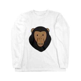 チンパンジー Long sleeve T-shirts