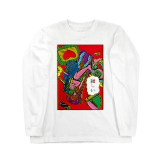 寂しい Long sleeve T-shirts