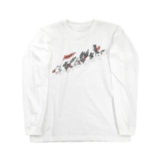 スーパー買い出し隊 Long sleeve T-shirts