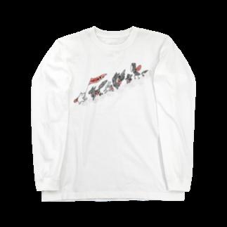 石川ともこのスーパー買い出し隊 Long sleeve T-shirts