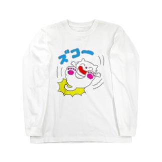 ズコー!ねこ Long sleeve T-shirts
