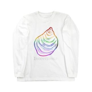 イノセラムス・極彩色 Long sleeve T-shirts