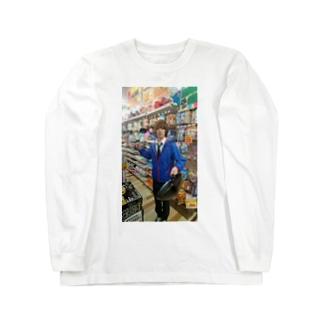 完全なる身内ネタ Long sleeve T-shirts