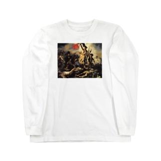 民衆を導く自由の女神 Long sleeve T-shirts