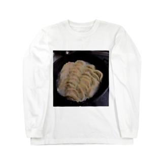 餃子がうまく焼けた Long sleeve T-shirts