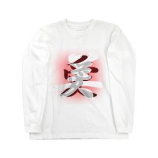 biai Long sleeve T-shirts