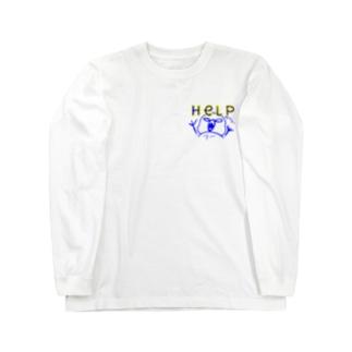 助けを求めるトリ Long sleeve T-shirts