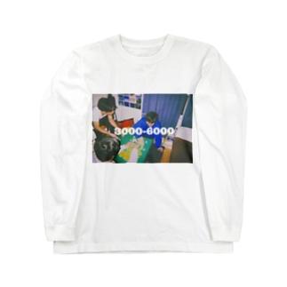 3000-6000 Long sleeve T-shirts