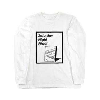 saturday night fiber Long sleeve T-shirts