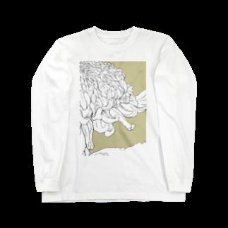 物部書房の『けはい』 Long sleeve T-shirts