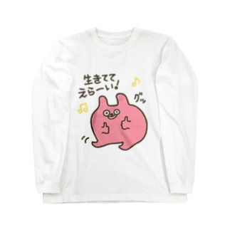 ぐぐ・ぐー(仮) Long sleeve T-shirts