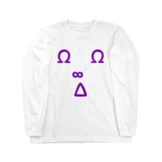 数学記号 Long sleeve T-shirts
