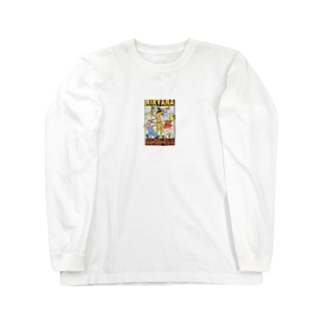 nirvana Long sleeve T-shirts