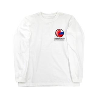 Gosha RubchinskiyオマージュTee Long sleeve T-shirts