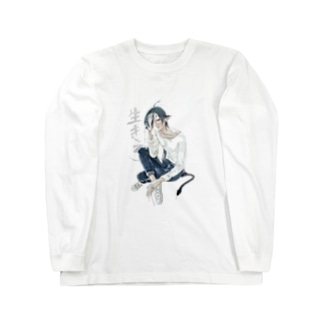 佐恩 Long sleeve T-shirts