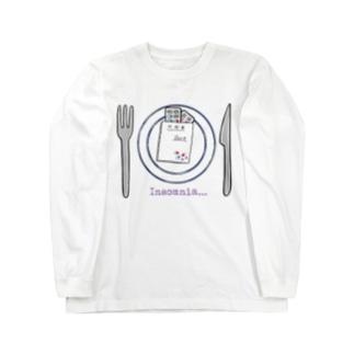 おくすりディナー💊 Long sleeve T-shirts