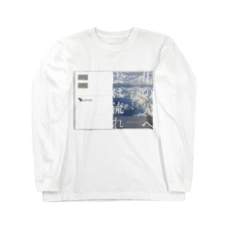 かわくもブックグッズ Long sleeve T-shirts