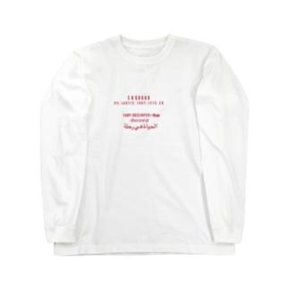 バックプリントしたいマン Long sleeve T-shirts