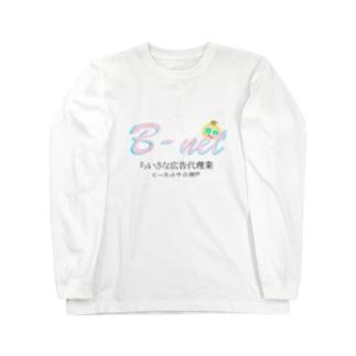 ビーネットサイト神戸 Long sleeve T-shirts