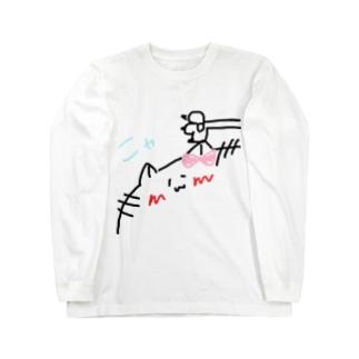 ニャ Long sleeve T-shirts