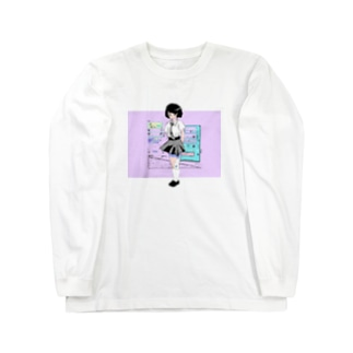 午後の Long sleeve T-shirts