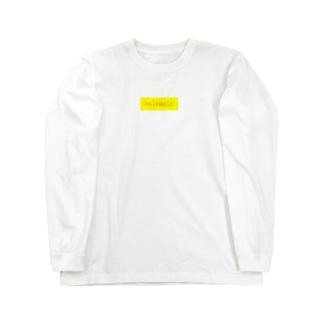 miracle Long sleeve T-shirts