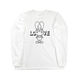 黒!!LOVEポーズ決めるウサギ Long sleeve T-shirts