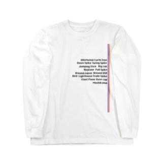 トリックリスト(黒) Long sleeve T-shirts