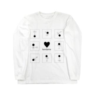 けん玉らぶ Long sleeve T-shirts